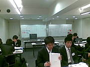 2009'苗場 「善」