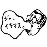 弘前高校02年卒