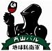 円山バル〜地球防衛軍〜
