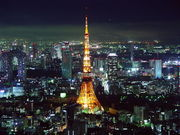 関東在住です。