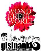 gisinanki/WONDERFULWORLD