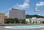 亀田医療大学