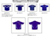 サッカー日本代表コミュ