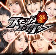 AKB48ステージファイター
