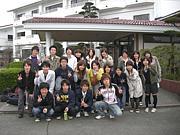 TeamSWEAR '08