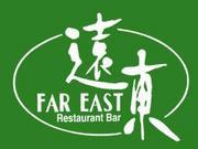 遠東 Far east
