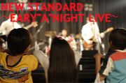 "EARLY""A""NIGHT LIVEに行こう!"
