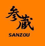 参蔵(SANZOU)