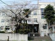 東京都文京区立第五中学校
