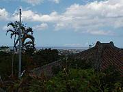 沖縄県マラソン愛好会