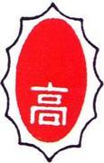 神奈川県立旭高校