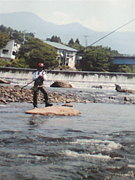 山形県最上郡舟形町長沢