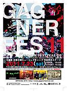 GAGNER FESTIVAL'11