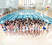 AKB48石川支部