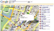 GoogleMapsマニア