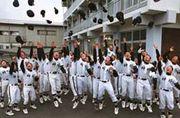 神埼高校野球部