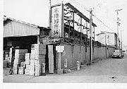 木津市場(大阪木津卸売市場)