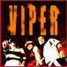 viperのコミュニティー