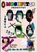 MOSHPIT48 2/22 1周年公演