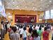 亀岡市立大井小学校