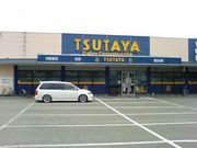 TSUTAYA合志店