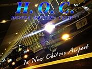 Honda Owner's Club