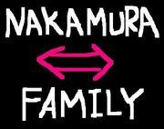 NAKAMURA⇔FAMILY