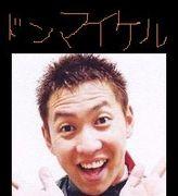 ☆富士屋☆NEW