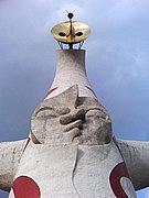 プロフ写真が「太陽の塔」…な人