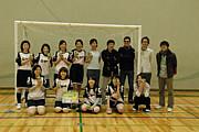 FC NERO