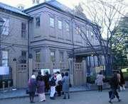 奏楽堂(旧東京音楽学校奏楽堂)