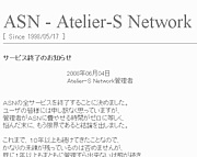 ASN - Atelier-S Network