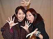 【女芸人】 123☆45