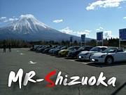 MR-Shizuoka mixi支店