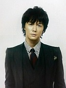 福山雅治☆10年モノ以上