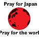 Pray JAPAN広島オリンピック!