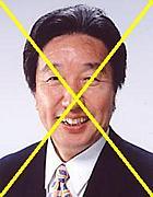 セミアンチ・宇野治 | mixiコミ...