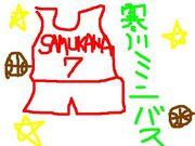 寒川ミニバスケットボール