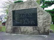 新潟市立牡丹山小学校