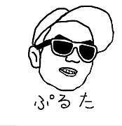 DJ FURUTA