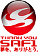 Thank You SAF1 Project