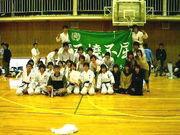 ●長田高校空手道部●
