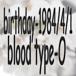 1984年4月1日生まれO型コミュ