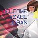 Second Life[AZABU]♪♪♪