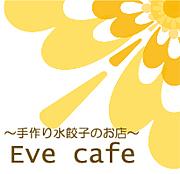 Eve cafe