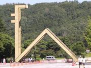 ソウル大学 語学堂