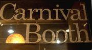 古着・新品 『Carnival Booth』