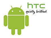 スマートフォンの老舗 HTC