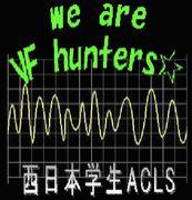 西日本学生ACLS