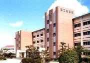 津工業高校